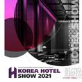 [Korea Hotel Show Conference] 포스트 코로나 대응 전략 가득한 호텔산업 전문 컨퍼런스 인사이트 나누다 ①