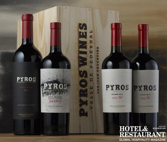 파이로스 와인 라인업